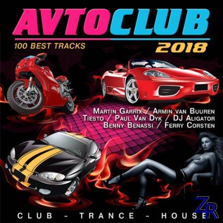 Avto Club 2018 (2018)
