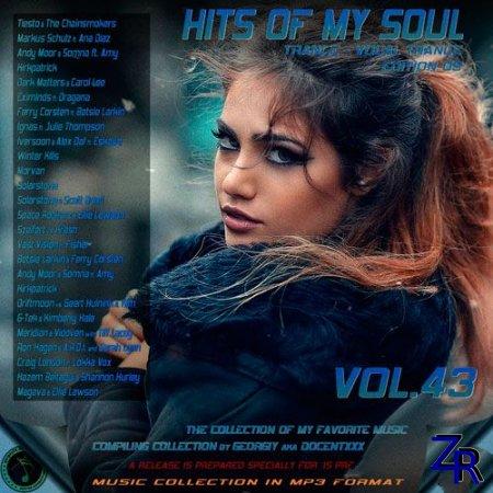 Hits of My Soul Vol. 43 (2018)