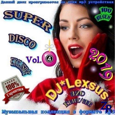 Super Disco Еxclusive Vol.4 (2018)