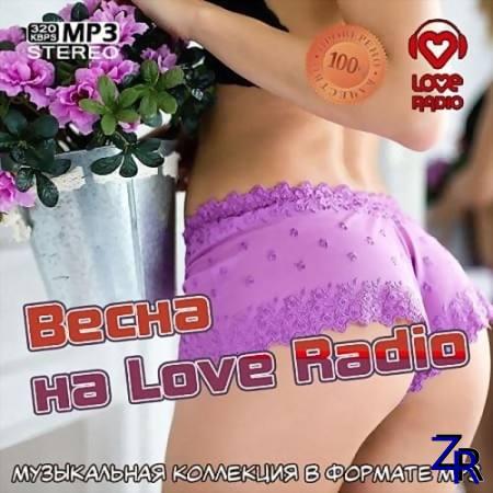 Весна на Love Radio (2020)