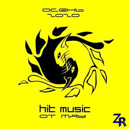 Hit Music. Осень 2020 (2020)