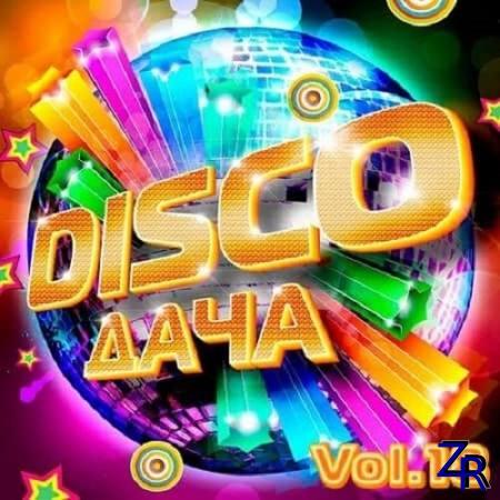 Disco Дача Vol.18 (2020)