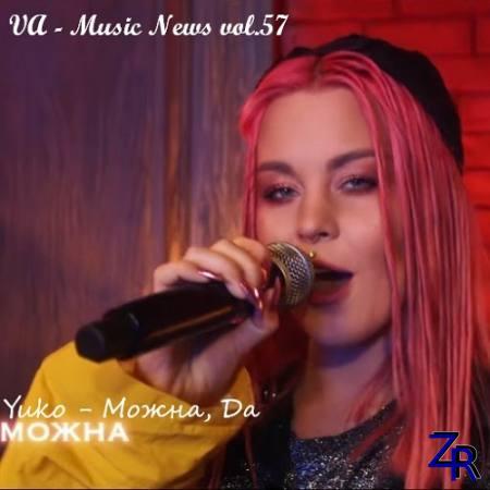 Music News vol.57 (2020)