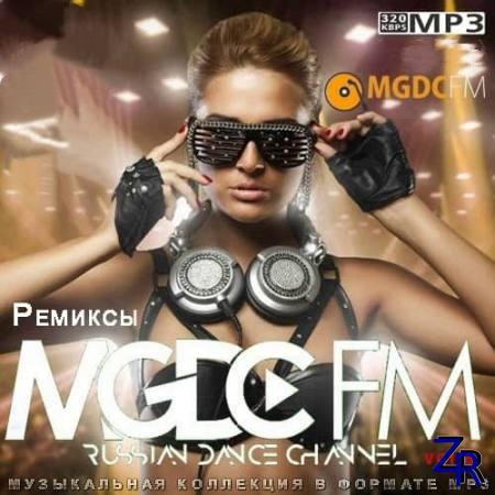 Ремиксы от MGDC FM Vol 8 (2020)