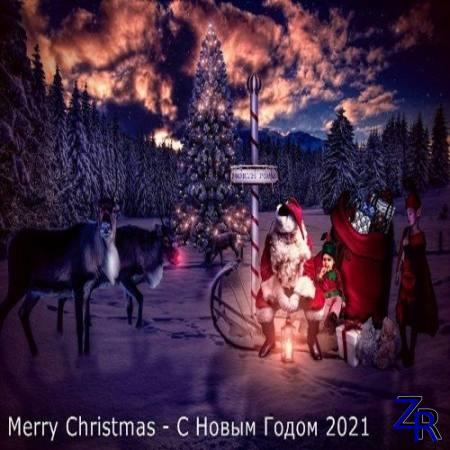 Merry Christmas - С Новым Годом 2021 (2020)