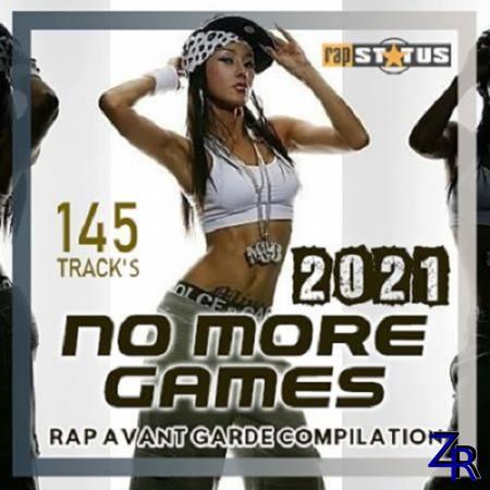 No More Games (2020)