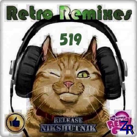 Retro Remix Quality Vol.519 (2021)