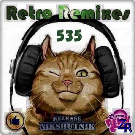 Retro Remix Quality Vol.535 Зарубежный (2021)