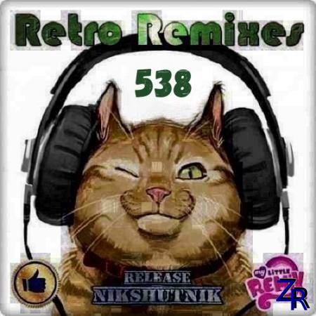Retro Remix Quality Vol.538 (2021)