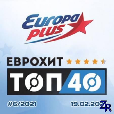 Europa Plus EuropHit Top 40 19.02.2021 (2021)