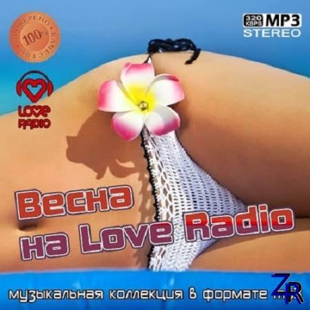 Весна на Love Radio (2021)